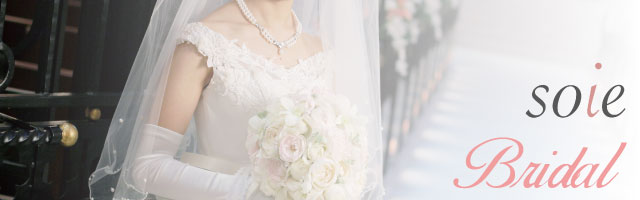menu_bridal_topimg